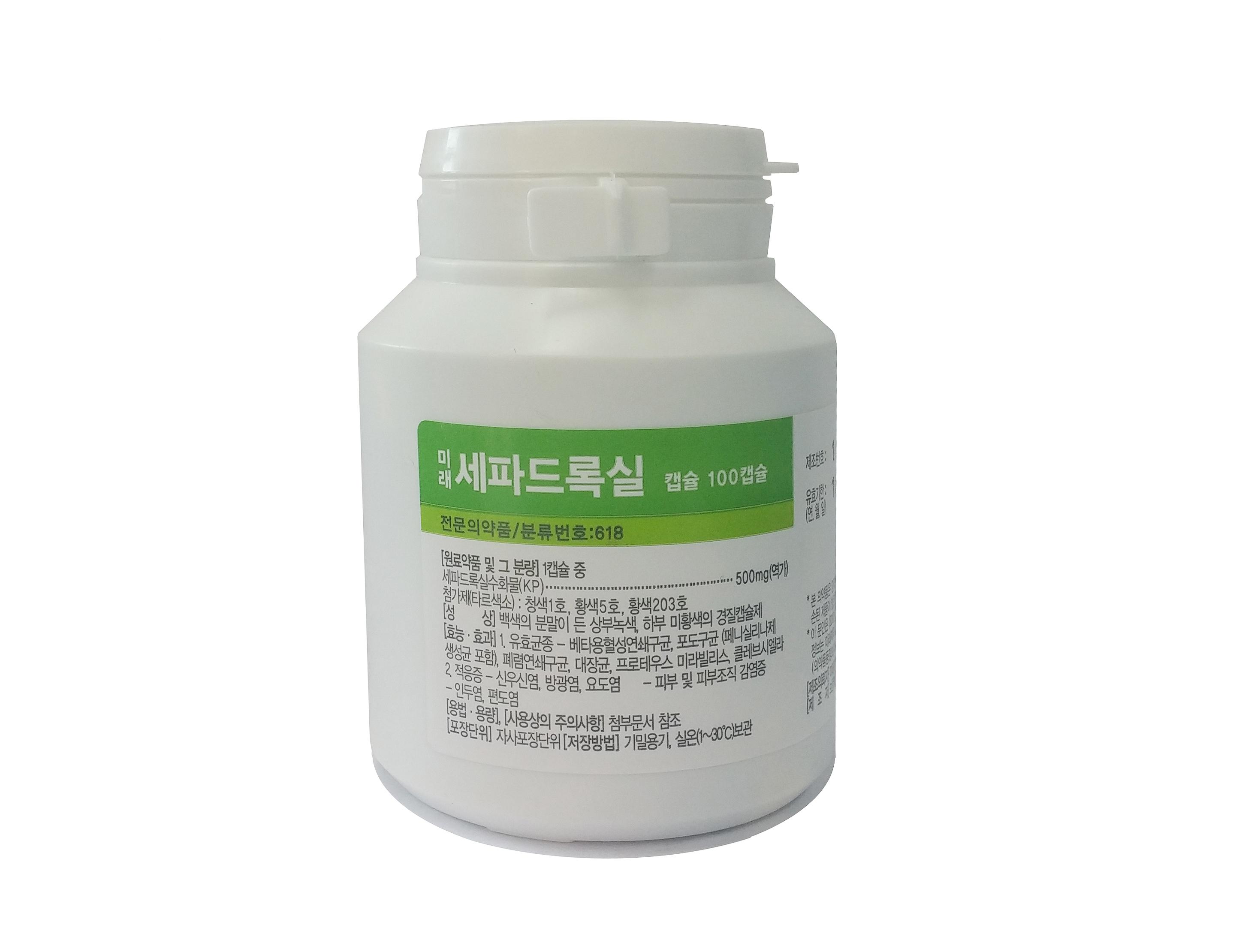 skinoren cream price